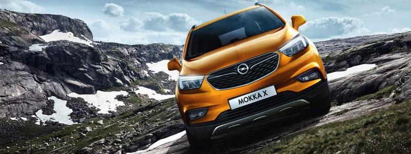 Opel Nuovo Mokka X Futurauto Buccinasco